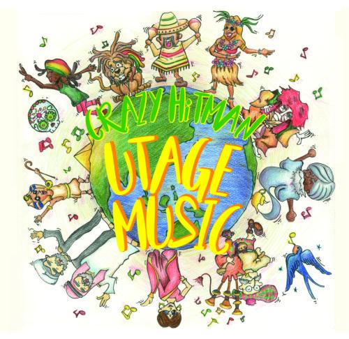 UTAGE MUSIC