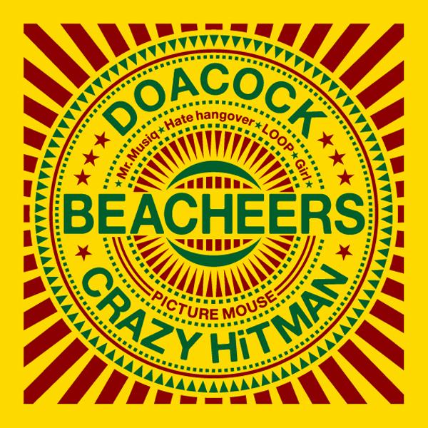 BEACHEERS