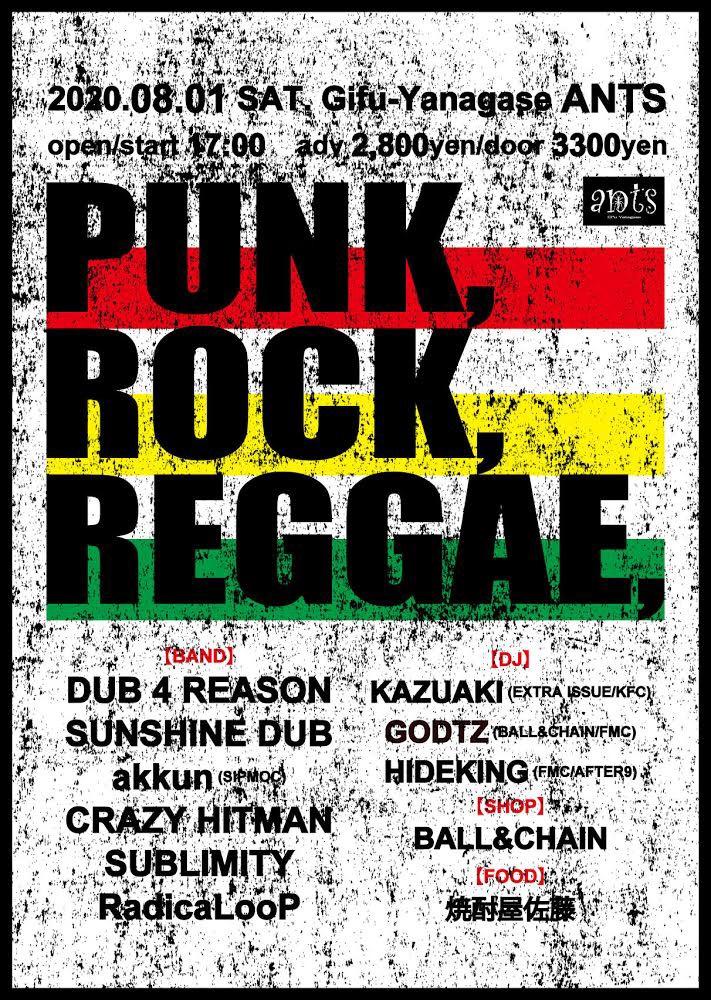 PUNK,ROCK,REGGAE